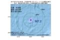 地震震源マップ:2017年07月13日 04時48分 日本海中部 M7.2