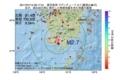 地震震源マップ:2017年07月13日 09時17分 鹿児島湾 M2.7