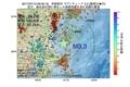 地震震源マップ:2017年07月13日 09時30分 茨城県沖 M3.3