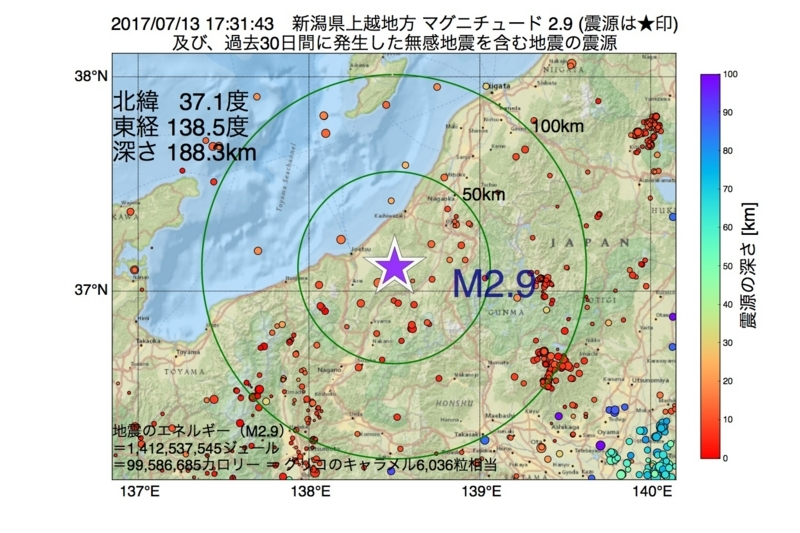 地震震源マップ:2017年07月13日 17時31分 新潟県上越地方 M2.9