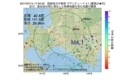 地震震源マップ:2017年07月14日 17時54分 胆振地方中東部 M4.1