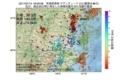地震震源マップ:2017年07月14日 18時09分 茨城県南部 M2.5
