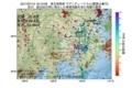 地震震源マップ:2017年07月14日 18時13分 埼玉県南部 M3.4