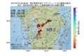 地震震源マップ:2017年07月15日 00時36分 熊本県熊本地方 M3.2