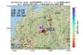 地震震源マップ:2017年07月15日 01時18分 岐阜県飛騨地方 M2.6