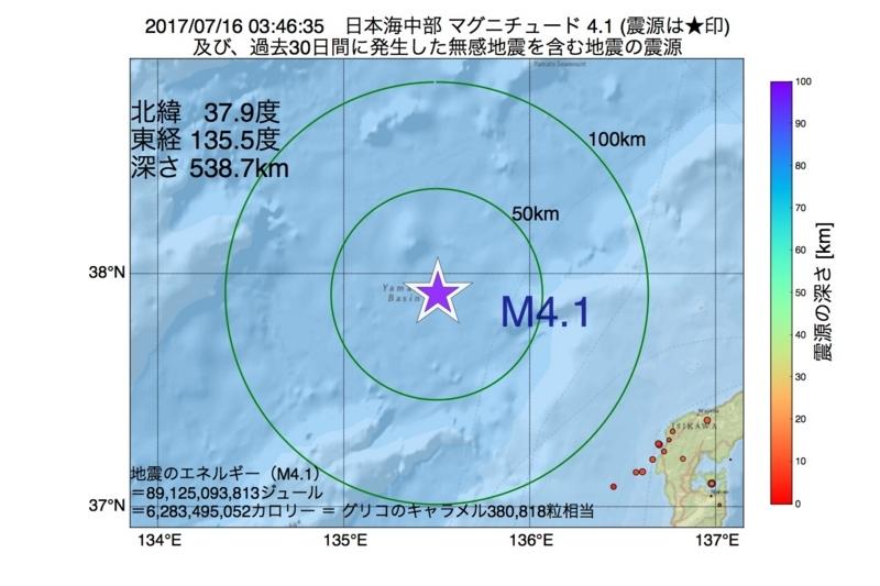 地震震源マップ:2017年07月16日 03時46分 日本海中部 M4.1
