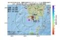 地震震源マップ:2017年07月16日 09時18分 薩摩半島西方沖 M2.5