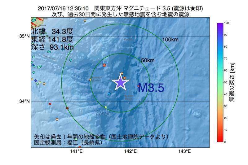 地震震源マップ:2017年07月16日 12時35分 関東東方沖 M3.5