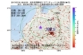 地震震源マップ:2017年07月16日 18時52分 岐阜県飛騨地方 M2.9