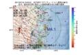 地震震源マップ:2017年07月16日 19時23分 岩手県沖 M4.1