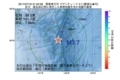 地震震源マップ:2017年07月16日 21時03分 関東東方沖 M3.7
