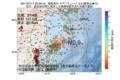 地震震源マップ:2017年07月17日 03時26分 福島県沖 M2.9