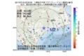 地震震源マップ:2017年07月16日 22時20分 十勝地方中部 M2.1