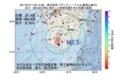 地震震源マップ:2017年07月17日 05時15分 鹿児島湾 M2.3