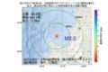 地震震源マップ:2017年07月17日 08時00分 北海道西方沖 M2.0