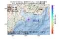 地震震源マップ:2017年07月17日 16時27分 遠州灘 M3.8