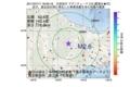 地震震源マップ:2017年07月17日 18時09分 北見地方 M2.6
