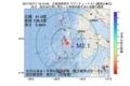 地震震源マップ:2017年07月17日 19時13分 北海道南西沖 M2.1