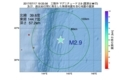 地震震源マップ:2017年07月17日 19時33分 三陸沖 M2.9