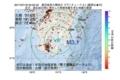 地震震源マップ:2017年07月18日 05時05分 鹿児島県大隅地方 M3.1