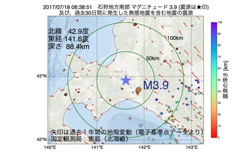 地震震源マップ:2017年07月18日 08時38分 石狩地方南部 M3.9