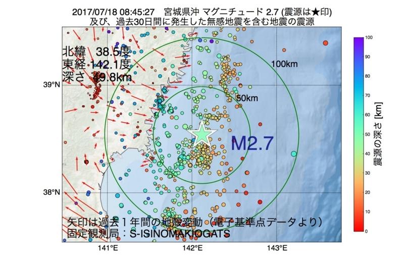 地震震源マップ:2017年07月18日 08時45分 宮城県沖 M2.7