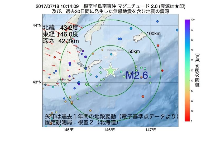 地震震源マップ:2017年07月18日 10時14分 根室半島南東沖 M2.6