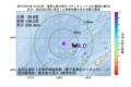 地震震源マップ:2017年07月18日 13時15分 奄美大島北西沖 M4.0
