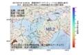地震震源マップ:2017年07月18日 15時25分 愛媛県南予 M3.2