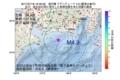 地震震源マップ:2017年07月18日 16時46分 遠州灘 M4.9