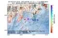 地震震源マップ:2017年07月18日 21時02分 伊豆大島近海 M2.8