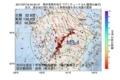 地震震源マップ:2017年07月19日 04時24分 熊本県熊本地方 M3.4