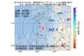 地震震源マップ:2017年07月19日 10時15分 青森県西方沖 M2.4