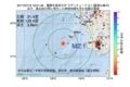 地震震源マップ:2017年07月19日 16時01分 薩摩半島西方沖 M2.1