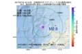 地震震源マップ:2017年07月19日 16時15分 北海道西方沖 M2.8