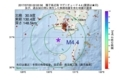 地震震源マップ:2017年07月20日 02時02分 種子島近海 M4.4