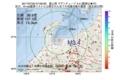 地震震源マップ:2017年07月20日 07時09分 富山湾 M3.4