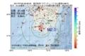 地震震源マップ:2017年07月20日 09時26分 鹿児島湾 M2.0