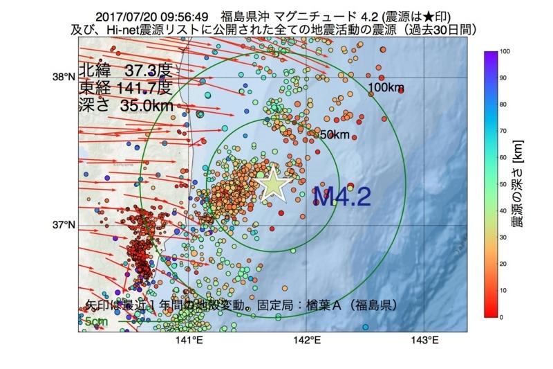 地震震源マップ:2017年07月20日 09時56分 福島県沖 M4.2