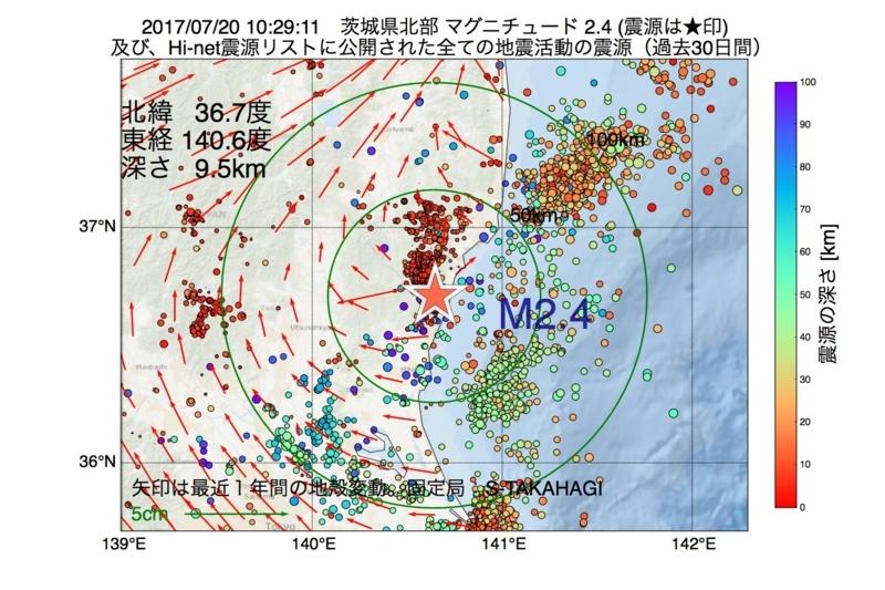 地震震源マップ:2017年07月20日 10時29分 茨城県北部 M2.4
