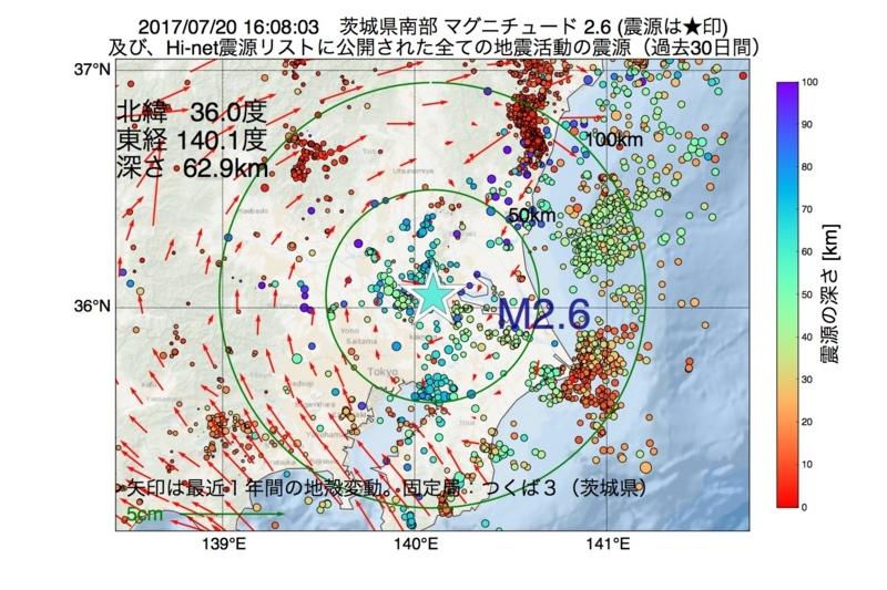 地震震源マップ:2017年07月20日 16時08分 茨城県南部 M2.6