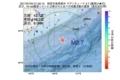 地震震源マップ:2017年07月20日 21時30分 根室半島南東沖 M2.7