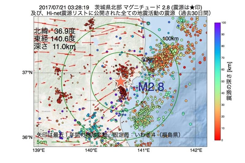 地震震源マップ:2017年07月21日 03時28分 茨城県北部 M2.8