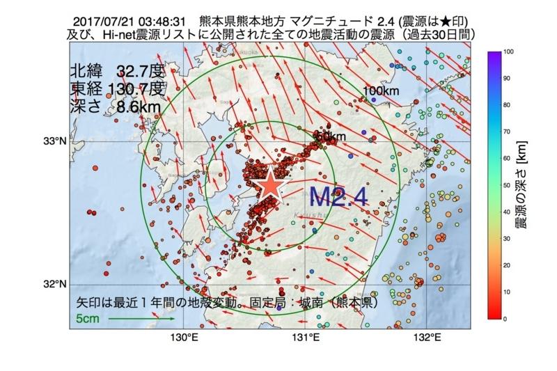 地震震源マップ:2017年07月21日 03時48分 熊本県熊本地方 M2.4