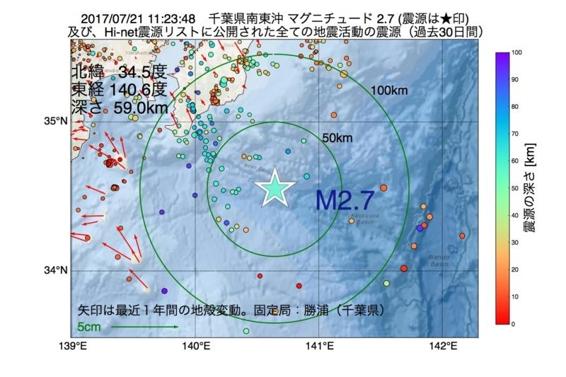 地震震源マップ:2017年07月21日 11時23分 千葉県南東沖 M2.7