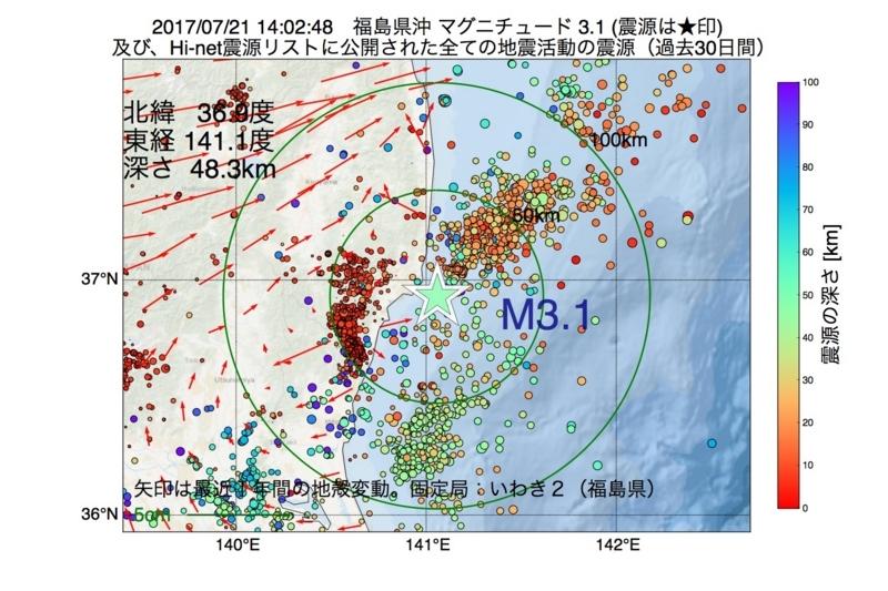 地震震源マップ:2017年07月21日 14時02分 福島県沖 M3.1
