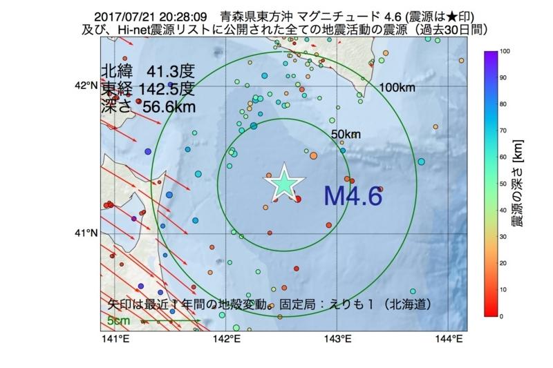 地震震源マップ:2017年07月21日 20時28分 青森県東方沖 M4.6