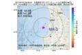 地震震源マップ:2017年07月22日 09時08分 北海道西方沖 M4.0