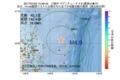 地震震源マップ:2017年07月22日 10時46分 三陸沖 M4.9