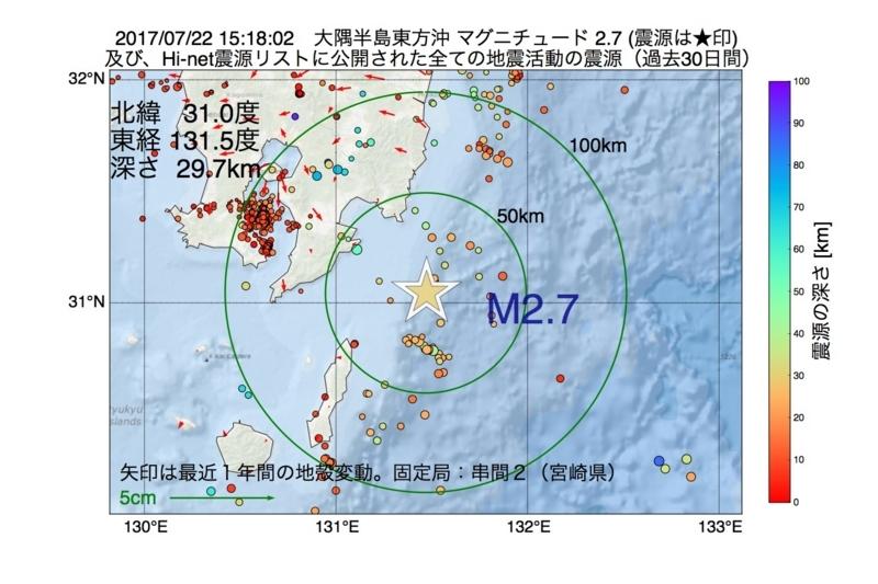 地震震源マップ:2017年07月22日 15時18分 大隅半島東方沖 M2.7